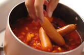 ソーセージと豆のトマト煮の作り方6