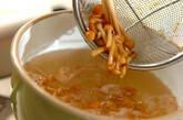 ワカメとナメコのみそ汁の作り方1