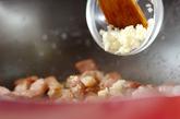 ポークイタリアン焼き飯の作り方2