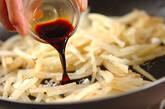大根のピリ辛炒めの作り方2