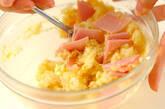 ジャガイモのマスタードサラダの作り方5