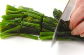 ホウレン草の納豆おろしの作り方1
