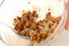 ホウレン草の納豆おろしの作り方の手順2