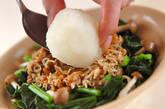 ホウレン草の納豆おろしの作り方3