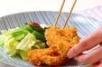 揚げささ身・ナッツ風味の作り方9