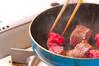 コロッケのカレーの作り方の手順5