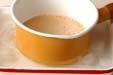 白玉ミルクの作り方3