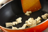 炒り豆腐の作り方2