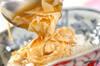 鴨と湯葉のあんかけ丼の作り方の手順9