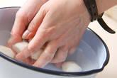 里芋の甘煮の下準備1