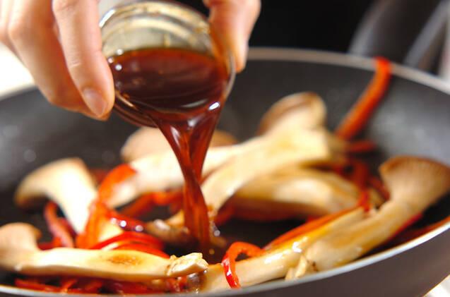 エリンギの焼肉風炒めの作り方の手順4