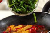 エリンギの焼肉風炒めの作り方2