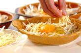 モヤシと卵のレンジ蒸しの作り方2
