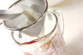 ココナッツプリンの作り方2