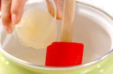 ココナッツプリンの作り方3