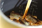 サンマのパエリア風炊き込みご飯の作り方3