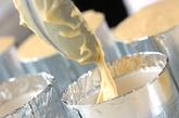 マンゴーのスフレグラッセの作り方10