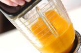 マンゴーのスフレグラッセの作り方1