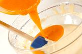 マンゴーのスフレグラッセの作り方8