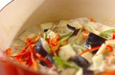 タイ風チキンカレーの作り方2