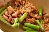 豚肉とアスパラの炒め物の作り方3
