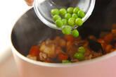 豚肉入り大豆の煮物の作り方9