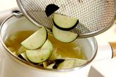 ナスと油揚げのみそ汁の作り方1