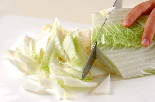 白菜の刻み漬けの作り方の手順1