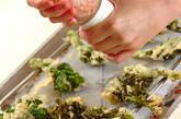 菜の花のチーズフリットの作り方4