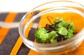 ブロッコリーの昆布蒸しの作り方1