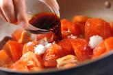 トロトロトマト丼の作り方1