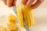 トウモロコシのバターしょうゆの作り方1