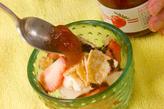 ストロベリーバニラの作り方1