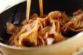 豚バラ肉の照り焼き丼の作り方2