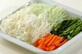 焼きしゃぶサラダの作り方1