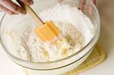 レンジミニケーキの作り方3