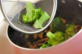 ヒジキと大豆の煮物の作り方7