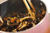 ヒジキと大豆の煮物の作り方6