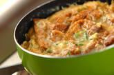 味付け油揚げの卵丼の作り方3