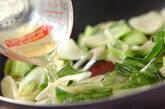 チンゲンサイの卵白炒めの作り方5