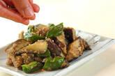 野菜だけでこってり!ナスとコンニャクのゴマみそ和えの作り方2