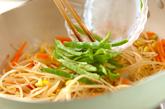 豆モヤシのペッパー炒めの作り方1