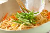 豆モヤシのペッパー炒めの作り方3