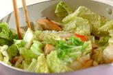 鶏肉と白菜の炒め物の作り方8