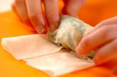 ささ身とヨーグルトソースのヘルシー春巻きの作り方3