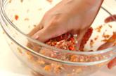 肉団子と野菜の煮物の下準備1