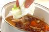 肉団子と野菜の煮物の作り方の手順7