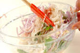 ところてんのエスニックサラダの作り方7
