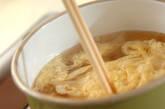 ワカメと卵のお吸い物の作り方5