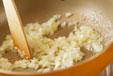レンズ豆のブルスケッタの作り方3